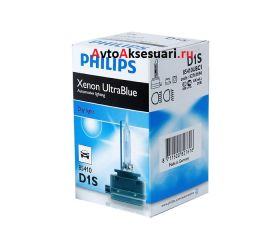 Лампа ксеноновая D1S Philips Ultra Blue
