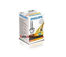 Лампа ксеноновая D2R Philips